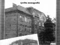 LO Dębica-monografia