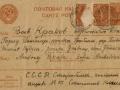 Kartka wysłana przez por.S.Klisia ze Starobielska -XI-1939r